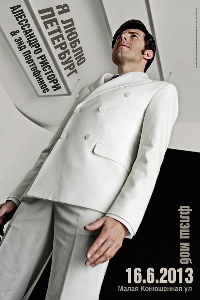 Alessandro_Ristori_Flashmob_Poster_Gianni_Rossi
